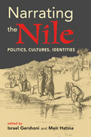 Narrating the Nile:  Politics, Identities, Cultures