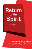 Return of the Spirit [a novel]
