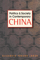 Politics and Society in Contemporary China