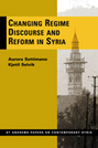 Changing Regime Discourse and Reform in Syria