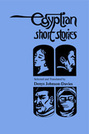 Egyptian Short Stories