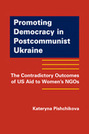 Promoting Democracy in Postcommunist Ukraine: The Contradictory Outcomes of US Aid to Women's NGOs