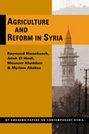 Agriculture and Reform in Syria