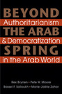 Beyond the Arab Spring: Authoritarianism and Democratization in the Arab World
