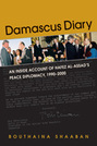 Damascus Diary:  An Inside Account of Hafez al-Assad's Peace Diplomacy, 1990-2000