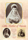 Little Mother of Russia: A Biography of Empress Marie Fedorovna