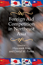 Foreign Aid Competition in Northeast Asia