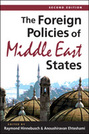 The Foreign Policies of Middle East States, 2nd edition