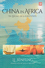 China in Africa: In Zheng He's Footsteps