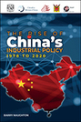 The Rise of China's Industrial Policy, 1978 to 2020